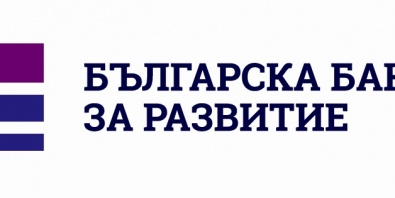 logo-na-bylgarska-banka-za-razvitie_395x198_crop_and_resize_to_fit_478b24840a